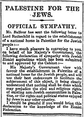 Balfour Dec